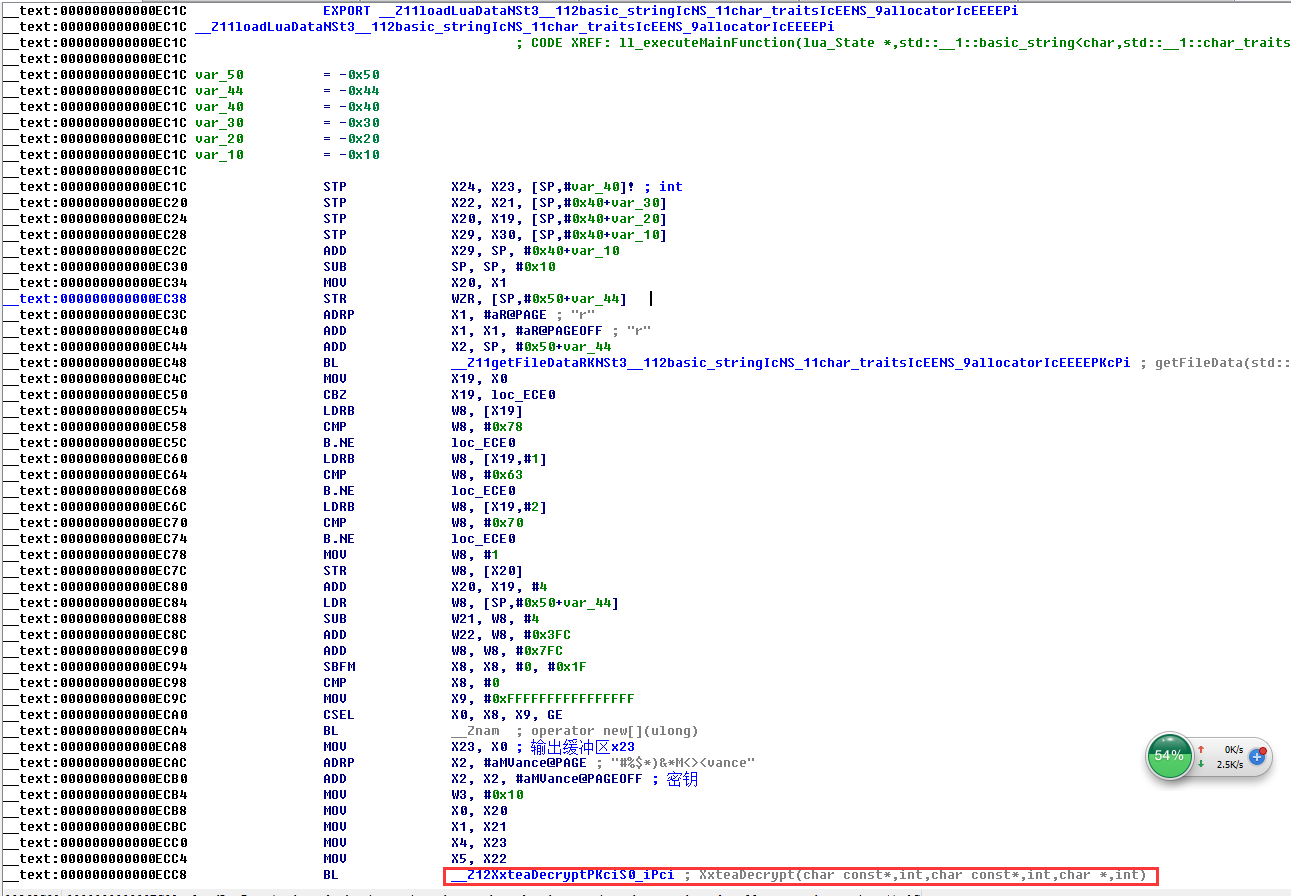 分析XX助手获取Lua脚本明文 - 熊猫正正 - 熊猫正正的博客