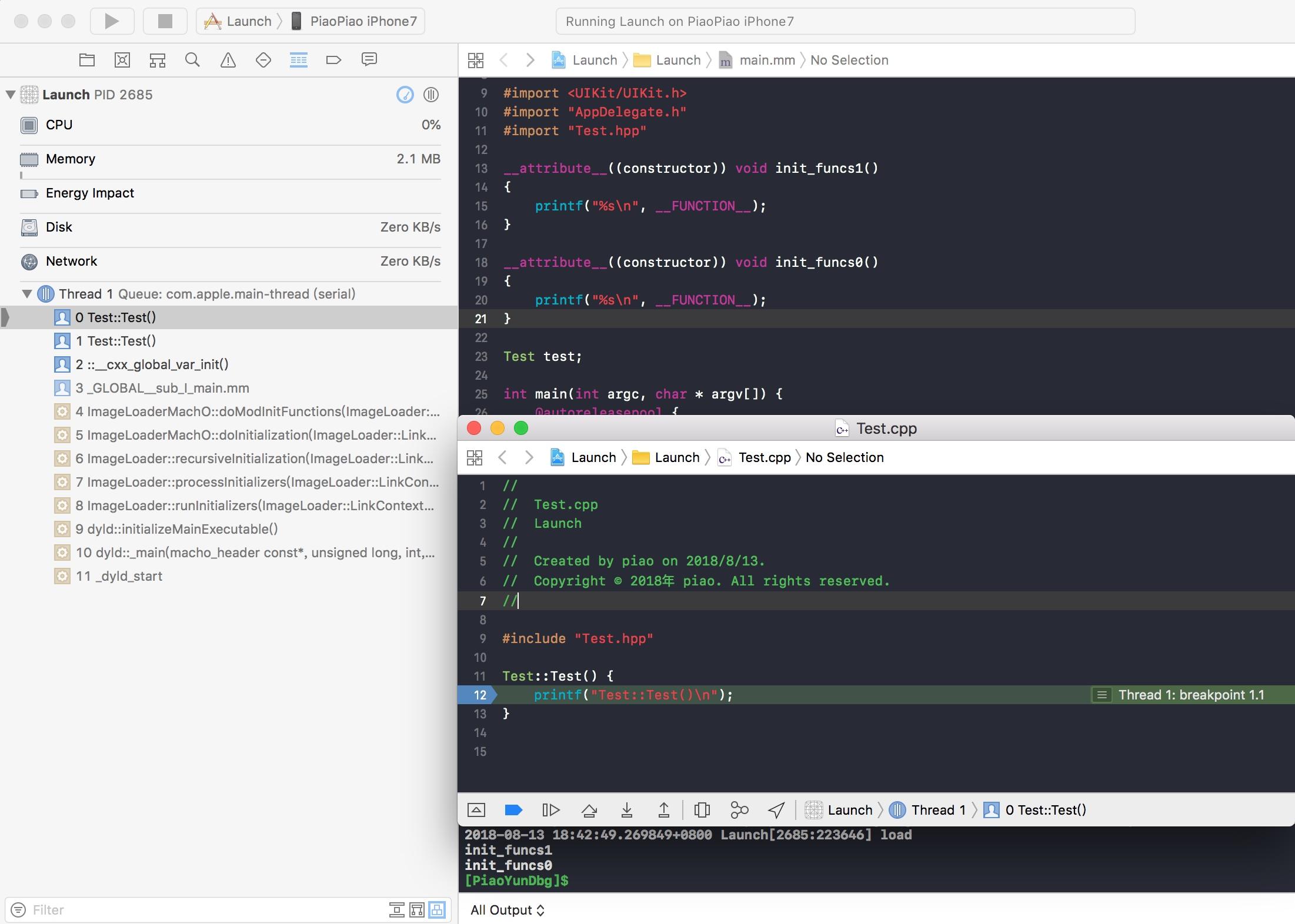 解析__mod_init_func并查看调用栈